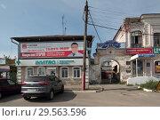 Купить «Павлово, реклама закрывающая фасады домов на Красноармейской улице», эксклюзивное фото № 29563596, снято 30 августа 2018 г. (c) Дмитрий Неумоин / Фотобанк Лори