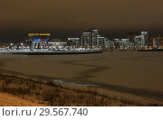 Купить «Beautiful night view of the city of Kazan in Russia», фото № 29567740, снято 5 декабря 2018 г. (c) Яна Королёва / Фотобанк Лори