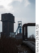 Купить «Poland, Bytom (Bytom) - winding tower of the disused KWK Szombierki colliery», фото № 29568728, снято 28 февраля 2018 г. (c) Caro Photoagency / Фотобанк Лори