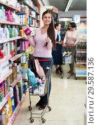 Купить «Smiling woman standing with shopping cart», фото № 29587136, снято 11 июля 2020 г. (c) Яков Филимонов / Фотобанк Лори