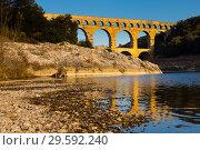 Купить «The Pont-du-Gard is famous bridge of France», фото № 29592240, снято 8 декабря 2017 г. (c) Яков Филимонов / Фотобанк Лори