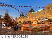 Купить «Christmas fair on the Red square in Moscow, Russia», фото № 29604216, снято 20 декабря 2016 г. (c) Наталья Волкова / Фотобанк Лори