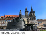 Купить «Prague, Czech Republic, September 18, 2018. Church of Our Lady before Tyn and the Jan Hus Memorial in Old Town Square of Prague», фото № 29606776, снято 18 сентября 2018 г. (c) Яна Королёва / Фотобанк Лори