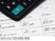 Купить «График платежей кредитного договора написанная от руки и карманный калькулятор», эксклюзивное фото № 29608496, снято 19 декабря 2018 г. (c) Игорь Низов / Фотобанк Лори