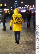 "Курьер сервиса быстрой доставки ""Яндекс. Еда"" (2018 год). Редакционное фото, фотограф Dmitry29 / Фотобанк Лори"