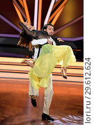 Купить «German RTL Live TV Show 'Let's Dance' at MMC Studios in Ossendorf. Featuring: Jimi Blue Ochsenknecht, Renata Lusin Where: Cologne, Germany When: 16 Mar 2018 Credit: WENN.com», фото № 29612624, снято 16 марта 2018 г. (c) age Fotostock / Фотобанк Лори