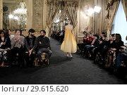 Купить «Madrid Fashion Week Atelier Couture - Amarca - Catwalk Featuring: Model Where: Madrid, Spain When: 15 Mar 2018 Credit: Oscar Gonzalez/WENN.com», фото № 29615620, снято 15 марта 2018 г. (c) age Fotostock / Фотобанк Лори