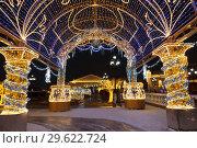 Купить «Manezhnaya square during New Year and Christmas holidays with glowing multi-colored arch, Moscow, Russia», фото № 29622724, снято 28 декабря 2018 г. (c) Наталья Волкова / Фотобанк Лори