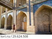 Купить «Muhammad Amin Khan Medressa, Khiva, Uzbekistan.», фото № 29624508, снято 28 января 2020 г. (c) age Fotostock / Фотобанк Лори