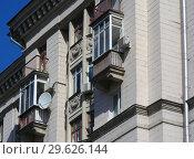Купить «Девятиэтажный пятиподъездный кирпичный жилой дом (1955 года постройки). Волоколамское шоссе, 1, корпус Б. Район Сокол. Город Москва. Россия», эксклюзивное фото № 29626144, снято 27 марта 2015 г. (c) lana1501 / Фотобанк Лори