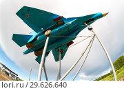 Купить «Russian fighter SU-27 as monument», фото № 29626640, снято 8 июля 2017 г. (c) FotograFF / Фотобанк Лори