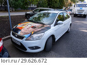 Купить «Russian vehicle Lada with portrait of Vladimir Putin on the hood», фото № 29626672, снято 9 сентября 2018 г. (c) FotograFF / Фотобанк Лори