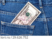 Купить «Banknote of five american dollars», фото № 29626752, снято 18 февраля 2019 г. (c) FotograFF / Фотобанк Лори