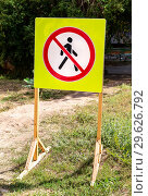 Купить «Prohibited sign silhouette of walking man in a crossed circle», фото № 29626792, снято 4 сентября 2018 г. (c) FotograFF / Фотобанк Лори