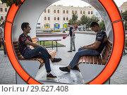 Купить «Street scene in Sayilgoh street, Tashkent, Uzbekistan.», фото № 29627408, снято 28 января 2020 г. (c) age Fotostock / Фотобанк Лори