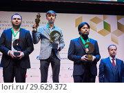 Купить «Award ceremony of World Rapid Chess Championship 2018», фото № 29629372, снято 30 декабря 2018 г. (c) Stockphoto / Фотобанк Лори