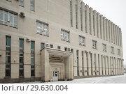 Москва, здание Государственной публичной исторической библиотеки постройки 1988 года, улица  Старосадский переулок (2018 год). Редакционное фото, фотограф Дмитрий Неумоин / Фотобанк Лори
