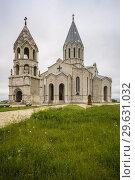 Nagorno Karabakh Republic, Shushi, Ghazanchetsots Cathedral, 19th century, exterior. Стоковое фото, фотограф Walter Bibikow / age Fotostock / Фотобанк Лори