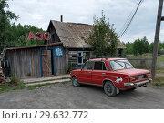 Купить «Провинциальная автозаправочная станция», фото № 29632772, снято 30 июля 2018 г. (c) А. А. Пирагис / Фотобанк Лори