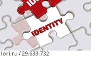Купить «ID2020. The inscription on the missing element of the puzzle», видеоролик № 29633732, снято 23 декабря 2018 г. (c) WalDeMarus / Фотобанк Лори