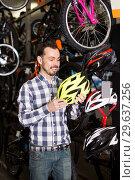 Купить «Cyclist is choosing for himself comfortable helmet», фото № 29637256, снято 23 января 2019 г. (c) Яков Филимонов / Фотобанк Лори