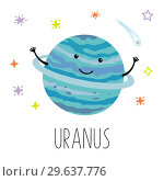 Купить «Cartoon Uranus planet. Vector illustration isolated on white background. Cute print for baby products.», иллюстрация № 29637776 (c) Надежда Ворович / Фотобанк Лори