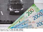 Квитанция за нарушение ПДД и рублевые банкноты (2019 год). Редакционное фото, фотограф Victoria Demidova / Фотобанк Лори