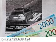 Купить «Квитанция за нарушение ПДД и рублевые банкноты», фото № 29638124, снято 3 января 2019 г. (c) Victoria Demidova / Фотобанк Лори