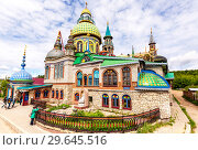 Купить «Temple of All Religions (Universal Temple)», фото № 29645516, снято 11 июня 2018 г. (c) FotograFF / Фотобанк Лори
