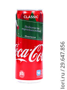 Купить «Coca-Cola Christmas Edition», фото № 29647856, снято 5 января 2019 г. (c) Art Konovalov / Фотобанк Лори