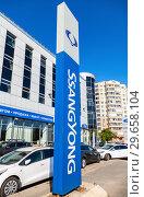 Купить «SsangYong automobile dealership sign», фото № 29658104, снято 10 августа 2018 г. (c) FotograFF / Фотобанк Лори