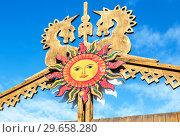 Купить «Big improvised sun against the blue sky», фото № 29658280, снято 17 марта 2018 г. (c) FotograFF / Фотобанк Лори