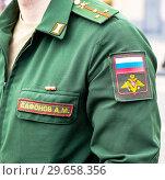 Купить «Chevron on the sleeve military uniforms», фото № 29658356, снято 9 мая 2018 г. (c) FotograFF / Фотобанк Лори
