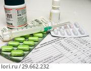 Купить «Упаковка с таблетками, баночки с лекарствами лежат и шприц на общем анализе крови», эксклюзивное фото № 29662232, снято 23 декабря 2018 г. (c) Игорь Низов / Фотобанк Лори