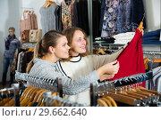 Купить «Two women choosing new blouse», фото № 29662640, снято 6 декабря 2018 г. (c) Яков Филимонов / Фотобанк Лори