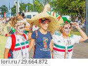 Купить «Russia, Samara, June 2018: Mexican cheerleaders decorated for the holiday Day of the Dead.», фото № 29664872, снято 2 июля 2018 г. (c) Акиньшин Владимир / Фотобанк Лори