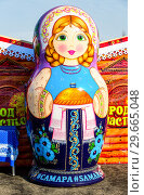 Купить «Big matryoshka doll also known as a Russian nesting doll», фото № 29665048, снято 18 февраля 2018 г. (c) FotograFF / Фотобанк Лори