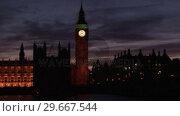Купить «Big Ben and West Minster », видеоролик № 29667544, снято 20 июля 2019 г. (c) Wavebreak Media / Фотобанк Лори