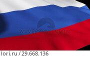 Купить «Russian Flag», видеоролик № 29668136, снято 18 января 2019 г. (c) Wavebreak Media / Фотобанк Лори