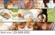 Купить «Animation of family having fun together. Concept of togetherness», видеоролик № 29668692, снято 26 марта 2019 г. (c) Wavebreak Media / Фотобанк Лори