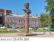 Купить «Памятник Николаю Никитичу Демидову в Нижнем Тагиле», фото № 29676360, снято 8 октября 2007 г. (c) Михаил Марковский / Фотобанк Лори
