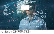 Купить «Man using virtual reality headset and futuristic screen», видеоролик № 29700792, снято 11 мая 2017 г. (c) Wavebreak Media / Фотобанк Лори