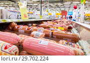 Купить «Different boiled sausages ready for sale at the hypermarket», фото № 29702224, снято 4 января 2018 г. (c) FotograFF / Фотобанк Лори