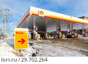 Shell gas station in winter day (2018 год). Редакционное фото, фотограф FotograFF / Фотобанк Лори