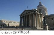 Купить «Exterior of pompous building of Pantheon in Latin Quarter on sunny autumn day», видеоролик № 29710564, снято 10 октября 2018 г. (c) Яков Филимонов / Фотобанк Лори
