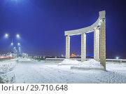 Купить «На набережной Волги  Semicircular columns on the Volga embankment», фото № 29710648, снято 5 января 2019 г. (c) Baturina Yuliya / Фотобанк Лори