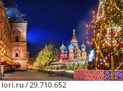 Купить «Новогодняя Красная Площадь Winter Christmas night on the Red Square in Moscow», фото № 29710652, снято 16 декабря 2018 г. (c) Baturina Yuliya / Фотобанк Лори