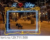 Новогоднее украшение города. Новый год 2018-2019. Редакционное фото, фотограф Сергей Тагиров / Фотобанк Лори