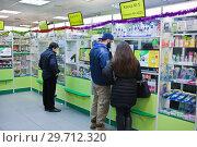 Купить «Покупатели в аптеке», фото № 29712320, снято 13 января 2019 г. (c) Victoria Demidova / Фотобанк Лори
