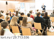 Купить «Business speaker giving a talk at business conference event.», фото № 29713036, снято 15 января 2019 г. (c) Matej Kastelic / Фотобанк Лори